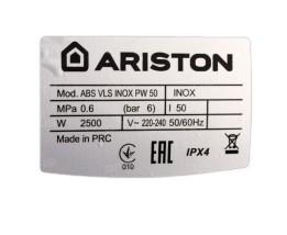 Подбор запчастей по модели Ariston