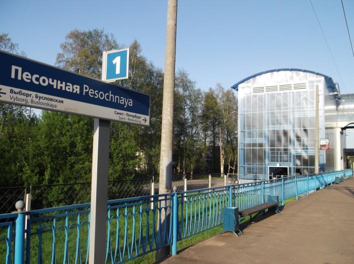 посёлок Песочный